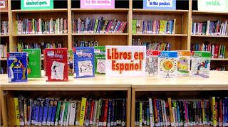 Изучаване на испански думи