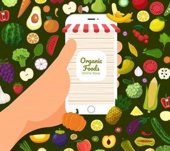 био продукти онлайн